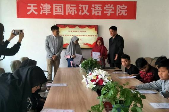 Murid SMP Hikmah di Beijing