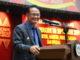 Dr. Ir. Indra Catri saat mememapar orasi ilmiah di UNP.