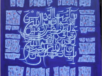 Salah satu kaligrafi karya Syaiful Adnan yang terjual.